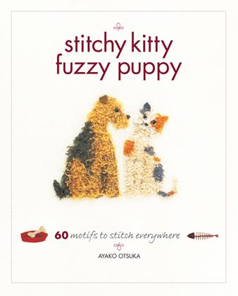Stitchykittyfuzzypuppy