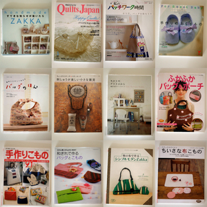 Craftingjapanesebooks